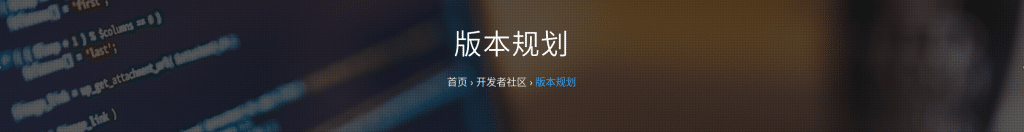 Sitio Oficial De Planificación