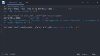DeepinScreenshot dde desktop 20200305201338